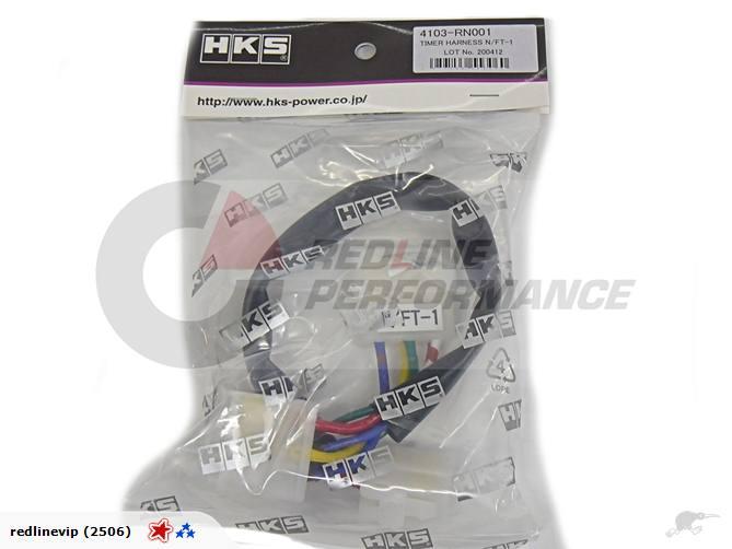 mitsubishi outlander rockford fosgate wiring diagram images mitsubishi wiring harness nz obd2 wiring harness rockford fosgate