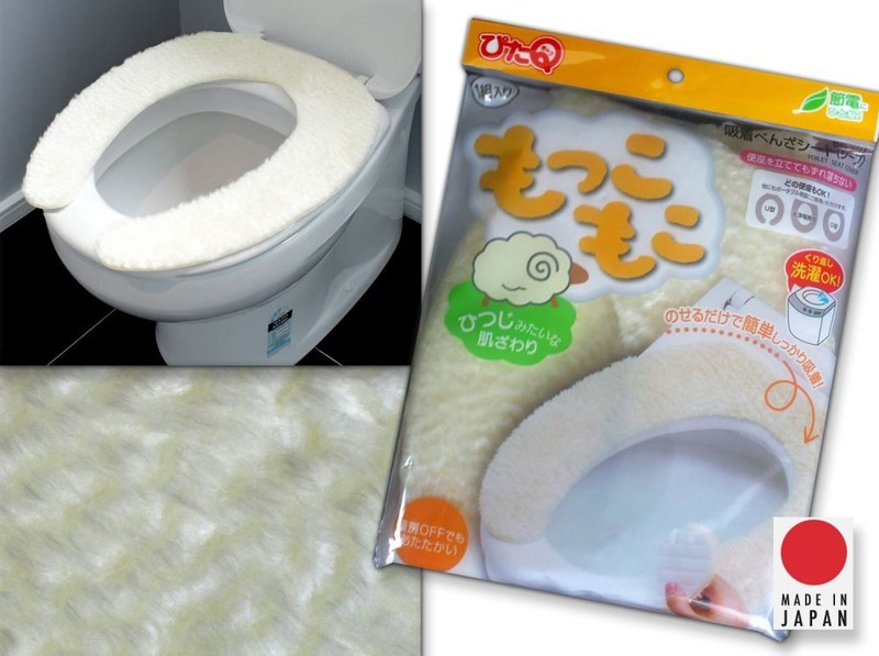 Toilet Seat Cover Sheep JAPAN 2 For 10 SALE Trade Me