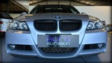 ECU Tuning for BMW AUDI VW