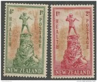 1945 Health Stamps (UHM)
