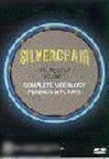 Silverchair-Best Of, The-Volume 1