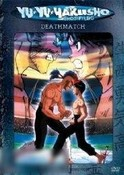 Yu Yu Hakusho - Ghost Files: Volume 9 - Deathmatch