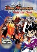 Duel Masters Volume 1: Rule the Duel