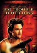 Big Trouble In Little China (One Disc Edition)