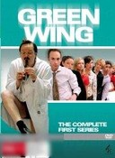 Green Wing: The Complete First Series