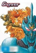 Guyver: The Bioboosted Armor - Collection