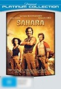 Sahara (Platinum Collection)