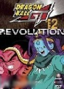 DragonBall GT 12: Revolution