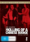 The Killing of a Chinese Bookie (Special Edition)