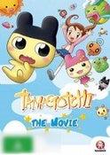 Tamagotchi: The Movie