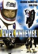 EVEL KNIEVEL – GEORGE HAMILTON & SUE LYON