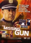 Missing Gun, The (Xun Qiang)