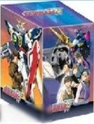 Mobile Suit Gundam Wing: Complete Operations