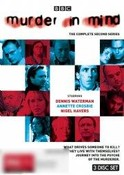 Murder in Mind: The Complete Second Series
