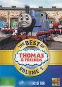 Thomas and Friends: Best of Collection