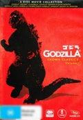 Godzilla: Showa Classics - Volume 1