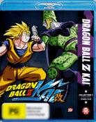 Dragon Ball Z Kai: Collection 7