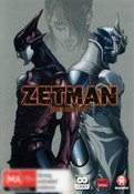 Zetman: Series Collection (The Complete Series. Uncut)