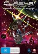 Eureka Seven: Movie: Good Night, Sleep Tight, Young Lovers