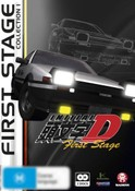 Initial D: First Stage Collection 1