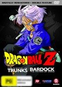 Dragon Ball Z: Remastered Movie Collection Uncut - Volume 7