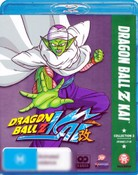 Dragon Ball Z Kai: Collection 3