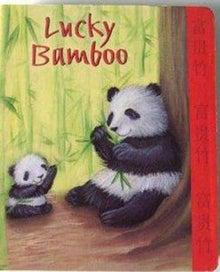 Lucky Bamboo Board Book