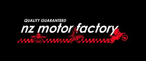 Motorcycles Sales, Admin & Warehouse