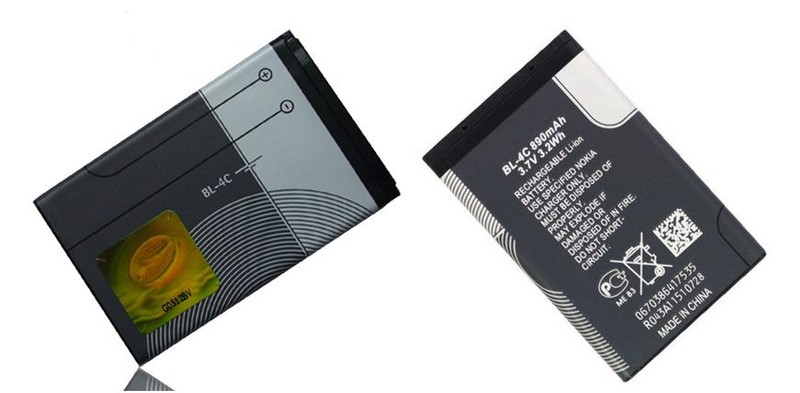 BL-4C Battery 890mAh For Nokia 7610 6260 3500 2650 5100 6100 6300 7200