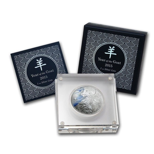 Engraved 1 Oz Silver Proof Coin Niue 2015 $2 Lunar Year of the Goat
