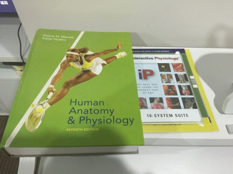 Human Anatomy Physiology 7th Edition With Cd Trade Me