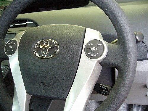 toyota prius cruise control installation