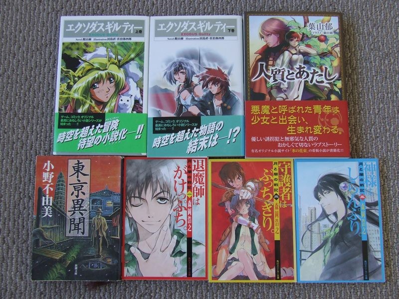 7 Japanese light novels