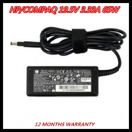 HP Compaq 195V 333A 65W AC Power Adapter