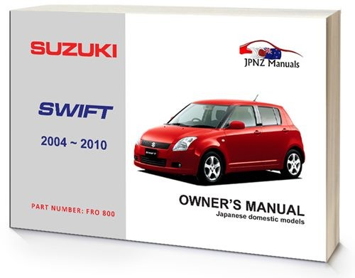 owners manual suzuki swift hatchback today manual guide trends rh brookejasmine co User Manual PDF User Manual PDF