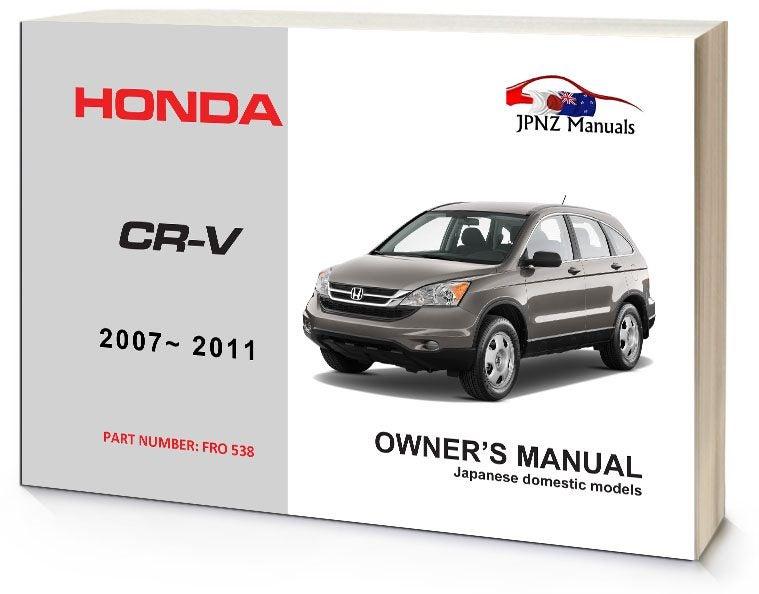 owners manual 2007 honda crv free owners manual u2022 rh wordworksbysea com honda city car service manual pdf honda car owners manual.pdf