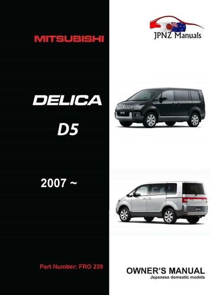 mitsubishi delica d5 owners manual 2007 current trade me rh trademe co nz Mitsubishi Delica Crystalline Roofing mitsubishi delica d5 service manual