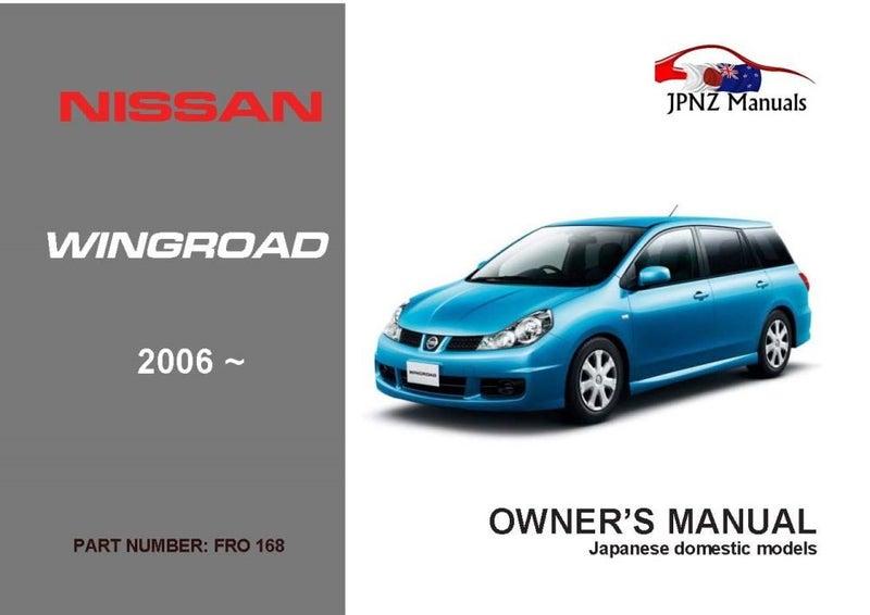 nissan wingroad 2003 owner manual basic instruction manual u2022 rh ryanshtuff co Nissan Wingroad Interior Nissan Rogue