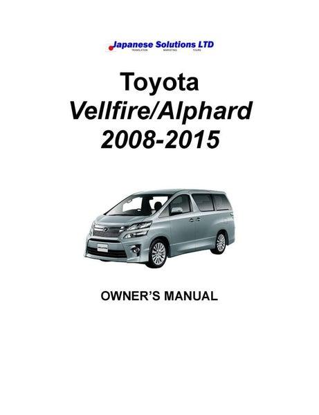 toyota alphard manual book english