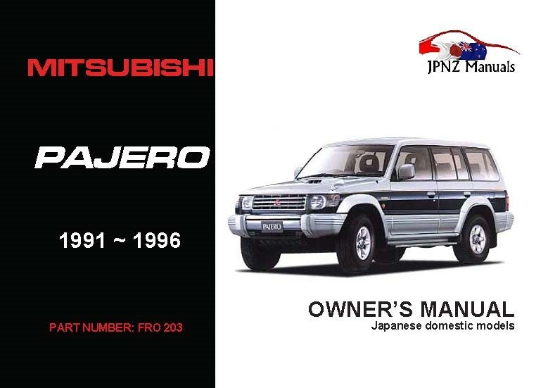 pajero user manual car owners manual u2022 rh karenhanover co Service Manuals Operators Manual