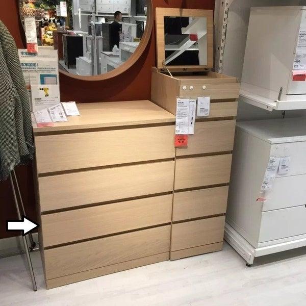 pretty nice 2f331 da781 *Christchurch*--IKEA MALM Chest of 4 drawers, white stained oak veneer