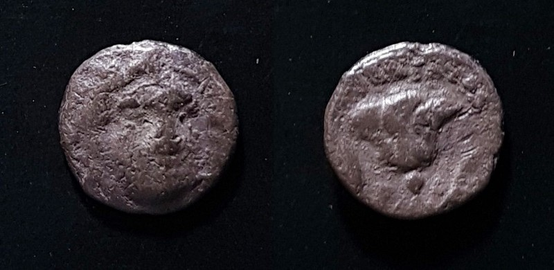 #d619# Anonymous Silver Greek City Issue Coin From Rhodes 229-190 Bc Circa Coins & Paper Money