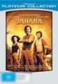 Sahara (Platinum Collection)