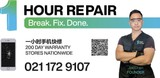 iPhone Repair & iPad Repair From $39