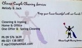 Home Cleaning and Ironing services