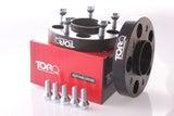 VW/ AUDI Wheel Spacers *TORQ* 5x112 15/20/25mm 57.1cb
