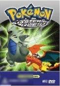 Pokemon: Master's Quest 6.1 - Address Unown