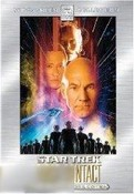 Star Trek: First Contact (2-Disc Special Edition)