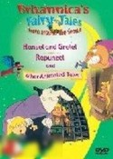 Britannica's Hansel and Gretel and Other Animated Tales