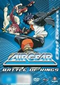 Air Gear: Volume 5